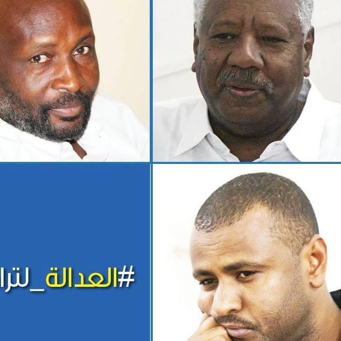 """النطق بالحكم في قضية """"نشطاء تراكس"""" الاثنين 20 فبراير"""