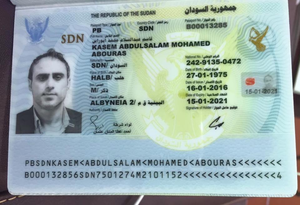 جرح عشرة مهاجرين سوريين فى حادثة مرورية على الحدود السودانية – المصرية