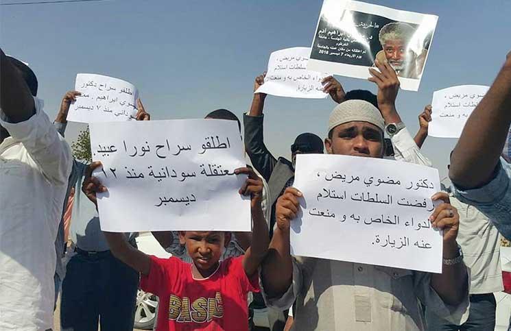 وقفات احتجاجية لاسر المعتقلين ..والأمن يفض ويعتقل