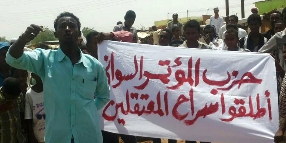"""""""الأمن"""" يفرج عن القيادي """"بالمؤتمر السوداني"""" عبد المنعم عمر"""