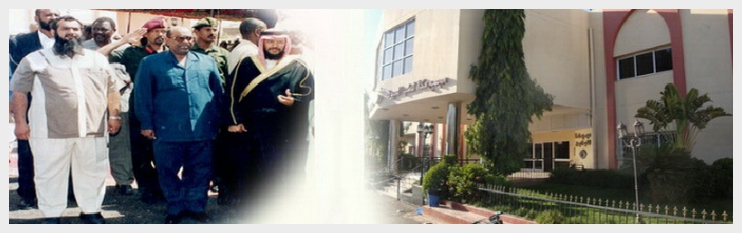 وزارة الصحة تحقق في فقدان عشرات الاشخاص لابصارهم بمستشفى مكة