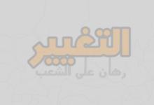 Photo of المتحدث الرسمي باسم الجيش المقال:ارفض التكهن بأسباب ابعادي…