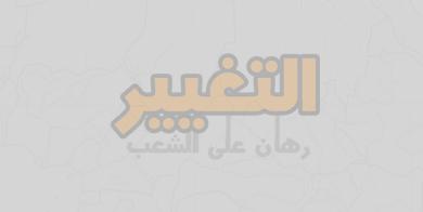 Photo of كلمة التغيير:عام جديد على درب التحدي!