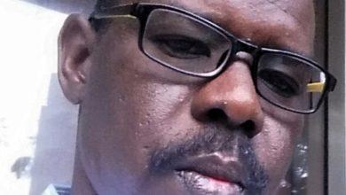 صورة قيمة الجنية السوداني و الإصلاحات الإقتصادية