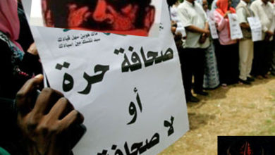 Photo of إدانة واسعة للملاحقات الأمنية التي تعرضت لها صحفيتان بدارفور .. والوالي يقرر اللجوء للقضاء