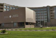 Photo of الحكومة تتحفظ على تحذير أمريكي لرعاياها بتجنب السفر إلى السودان