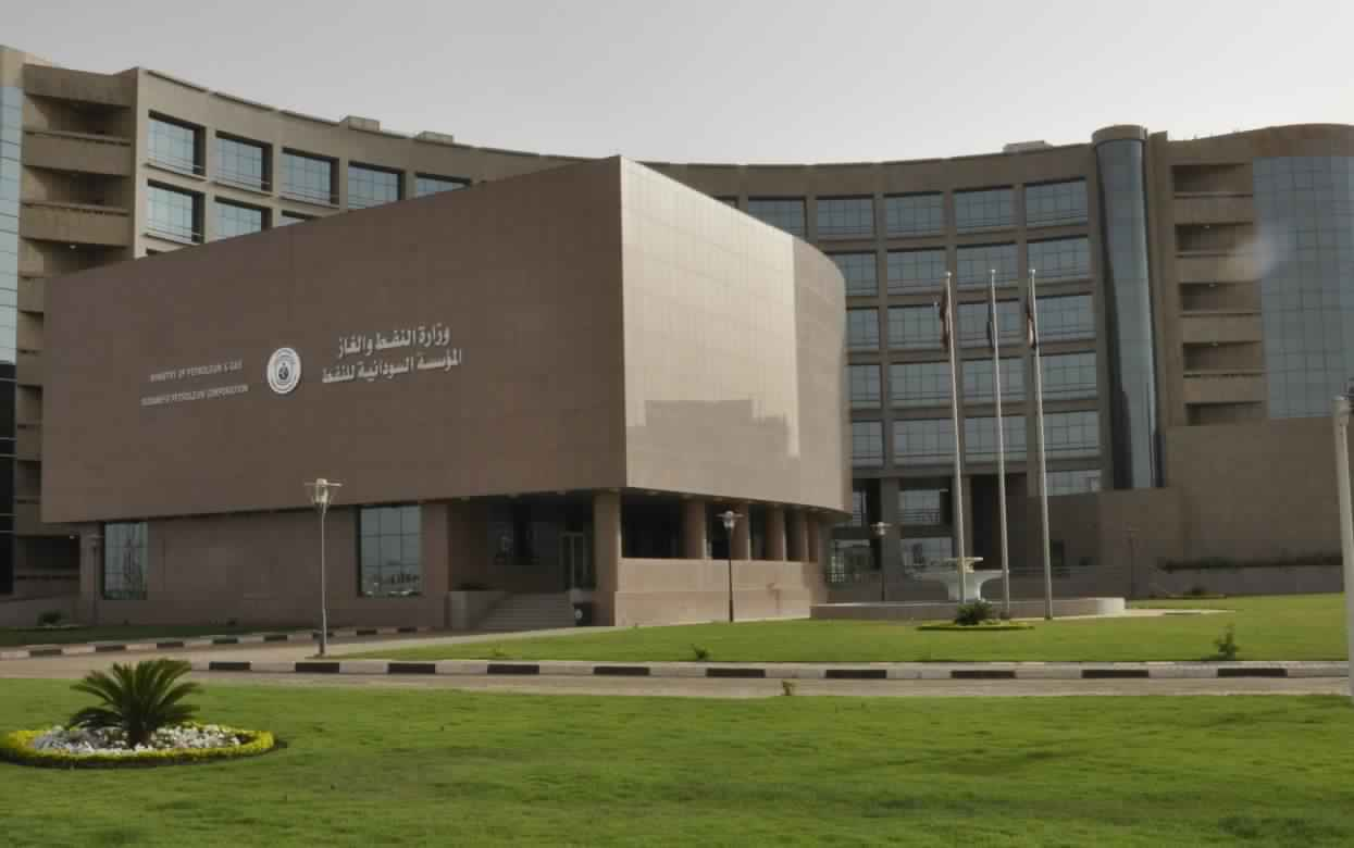الحكومة السودانية أمام محكمة في لندن لعجزها عن سداد ديون شركة نفطية