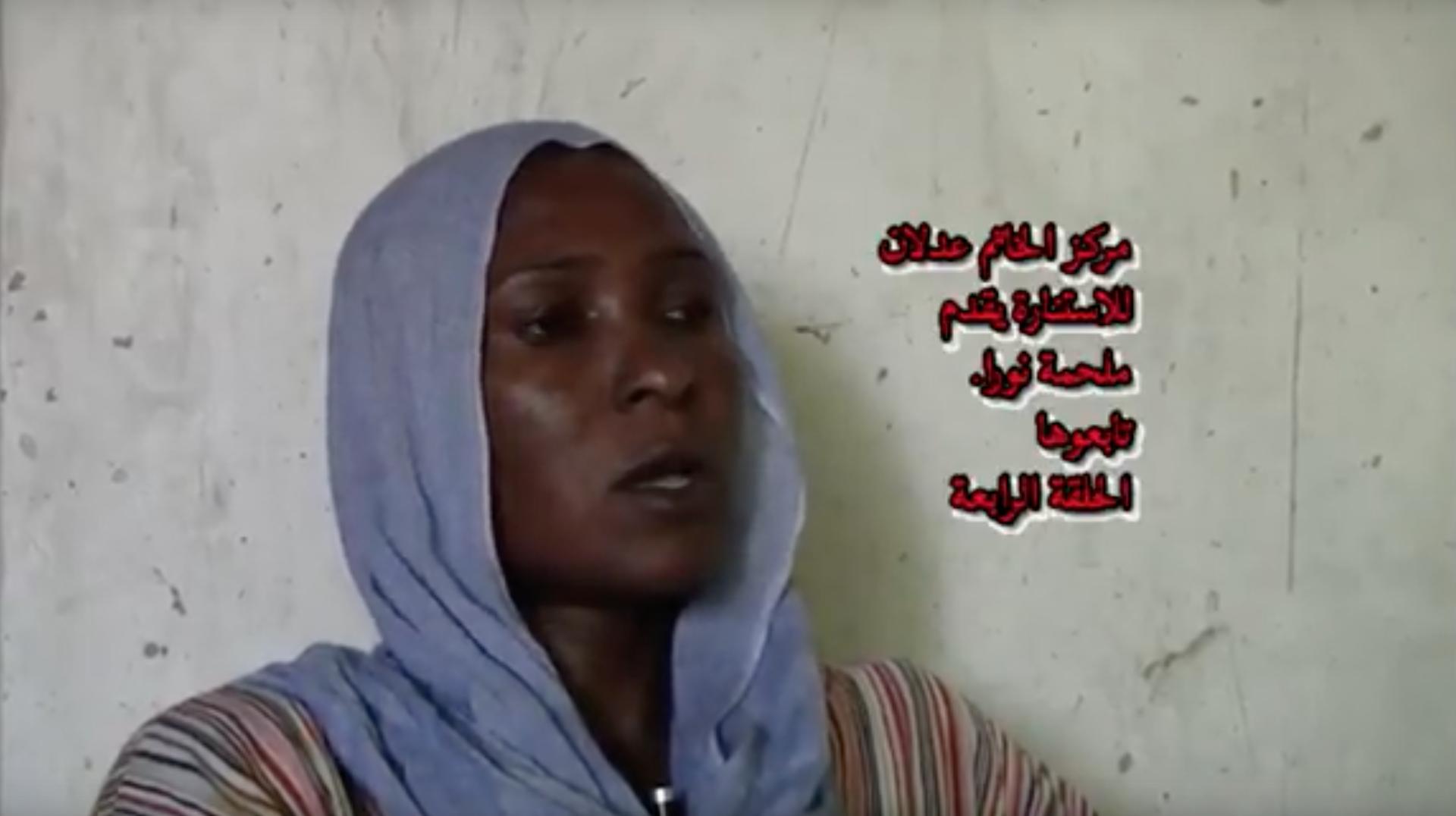 ناجية من محرقة دارفور تروي قصتها (الحلقة الأخيرة)-شاهد الفيديو