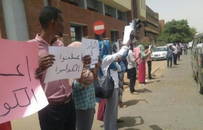 """الأمم المتحدة: 279 حالة وفاة في السودان جراء """"الإسهال"""""""