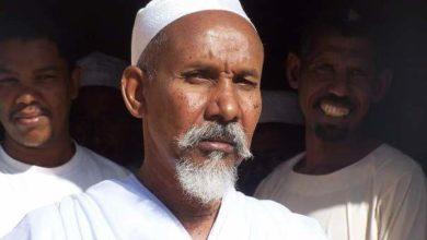 Photo of حلة الشيخ…. وكان السودان فرساً من الياقوت