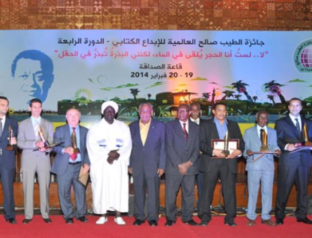 فوز بشرى الفاضل بجائزة كين يلفت الأنظار للقصة السودانية القصيرة