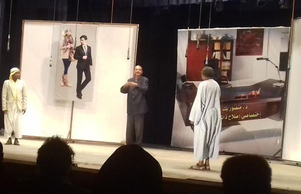 مسرحية تتناول تعدد الزوجات ضمن فعاليات الموسم المسرحي بالخرطوم