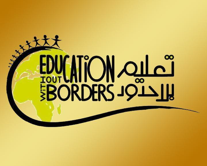 تعليم بلا حدود ..الإرتقاء بالتعليم عبر وسائل التواصل الإجتماعي