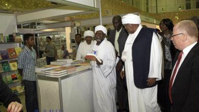 صورة تقرير للمركز الافريقي: السودان .. ايدلوجيا السلطة و إنتهاك الحق في التعبير