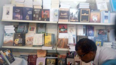 """Photo of إنطلاق فعاليات الدورة """"14"""" لمعرض الخرطوم للكتاب"""
