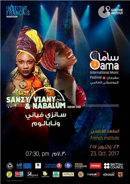 إنطلاق فعاليات مهرجان ساما الموسيقي بالخرطوم