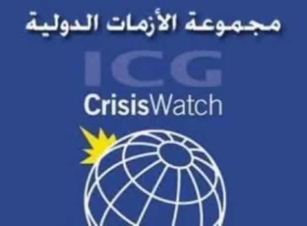 """""""الأزمات الدولية"""" تناقش مرحلة ما بعد رفع العقوبات الأمريكية عن السودان"""