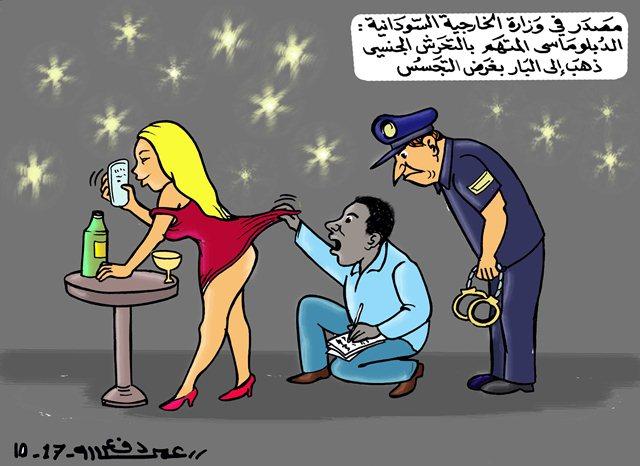 كاركتير عمر دفع الله: الدبلوماسي المتحرش ذهب إلى البار بغرض التجسس