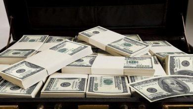 صورة رجال الأعمال السودانيون يطلقون مبادرة لدعم استقرار سعر الصرف