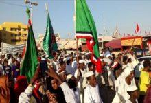 صورة السودان: الخميس المقبل عطلة رسمية