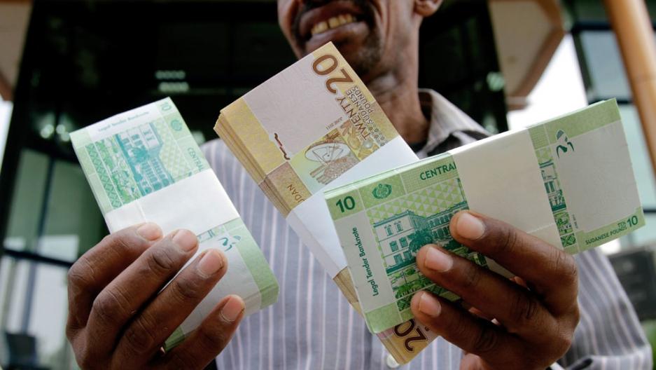 صندوق النقد الدولي  يطالب الخرطوم بتعويم الجنيه السوداني