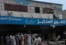 صورة أزمة الخبز تواصل حصار السودانيين