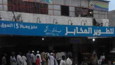 صورة تقرير: توزيع الدقيق استقر بنسبة 100% في محلية الخرطوم