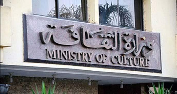 وزارة الثقافة السودانية .. جدلية العلاقة بين المثقف والسلطة