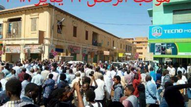 Photo of هل تنطفئ شعلة الثورة !!
