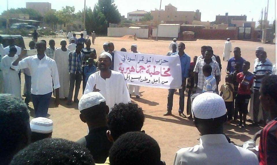 تجدد الاعتقالات في الخرطوم