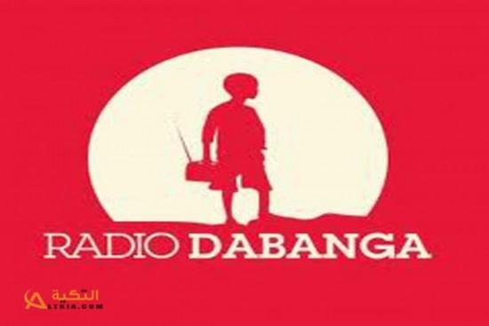 تنويه من راديو دبنقا: الترددات الجديدة للقناة