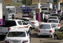 صورة رسمياً.. رفع جزئي للدعم عن الوقود في السودان