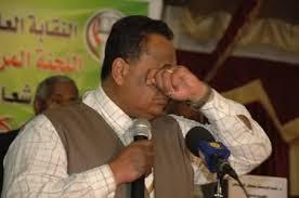 بنك السودان يرد على (غندور) ببيان