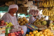صورة السودان: التضخم يقترب من حاجز 270%