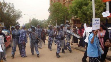 صورة المركز الافريقي: تقرير عن أوضاع النساء المدافعات عن حقوق الإنسان السودان