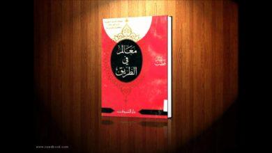 """صورة الأخوان المسلمون والعنف : """"معالم في الطريق"""" أخطر وثائق التكفير (3)"""