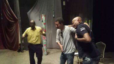 Photo of عرض مسرحية المفتش بمسرح الفنون الشعبية