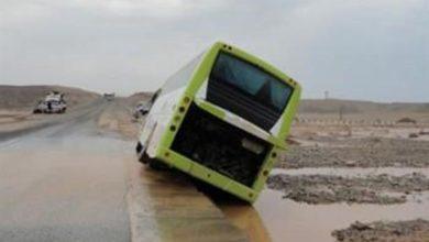 صورة السيول تعزل  بورتسودان عن أطرافها