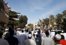 Photo of Announcement of Sudanese uprising coordination body to escalate mass mobilization