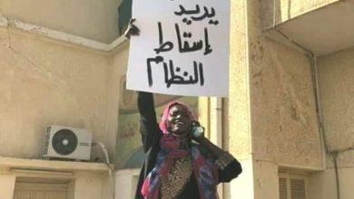 Photo of رئيس البرلمان المصري يؤجل زيارة إلى السودان