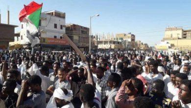Photo of توقعات بموجة إحتجاجات واسعة اليوم الاثنين بكل أنحاء السودان