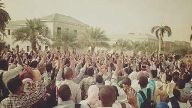 Photo of إضراب شامل في الابيض وفصل لاطباء بالخرطوم