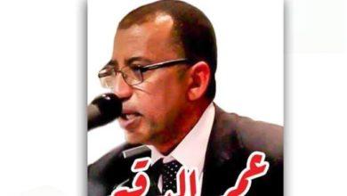 "Photo of ""المؤتمر السوداني"" بعد اعتقال الدقير: سقوط النظام مسألة وقت- بيان"