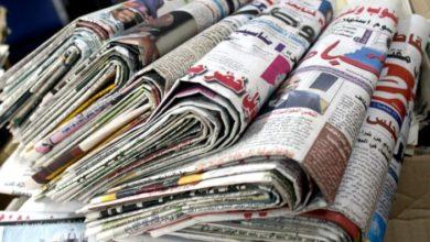 Photo of News Monitor – Monday 28 – 12 – 2020