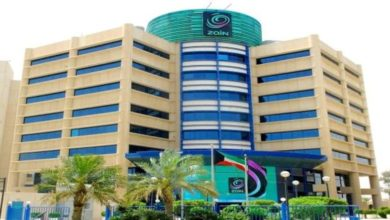 Photo of Profits of Zain Company drop because of the Sudanese branch
