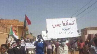 صورة لجنة الاطباء: إصابة (10) متظاهرين بالرصاص في غرب السودان