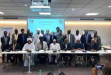 Photo of إجتماع مفصلي لنداء السودان لنقاش هيكلة (الحرية و التغيير)