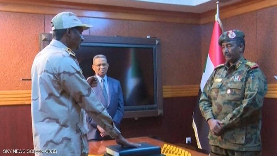 قراءة لقرارات المجلس العسكري (1-2 )