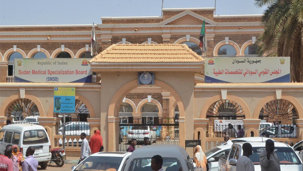 صدمة بأوساط أطباء السودان.. الأحداث حرمتهم من الزمالة البريطانية