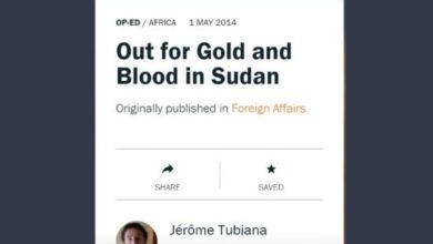 Photo of الذهب والدم في السودان.. خبايا الصراع حول جبل عامر